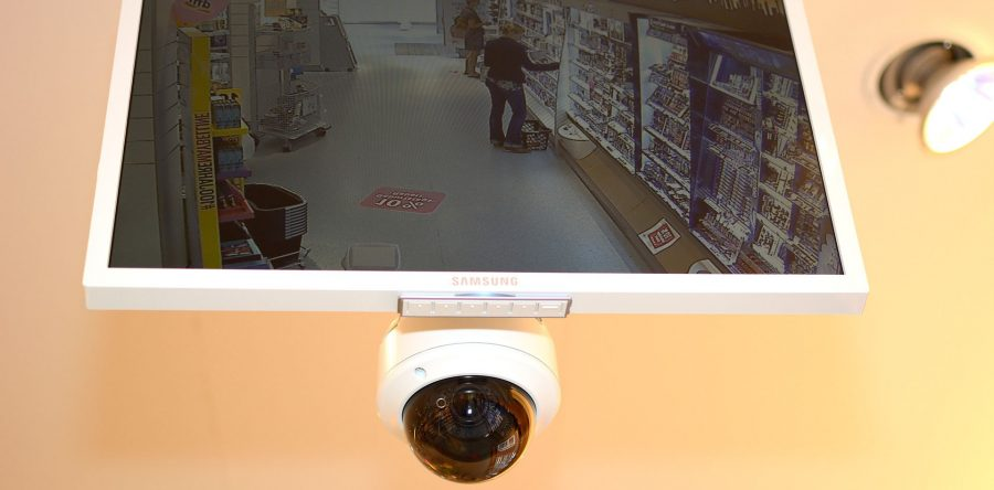 VidéoSurveillance – Déclaration en préfecture offert